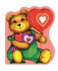Corduroy's Valentine's day
