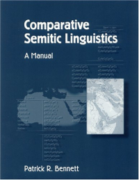 Comparative semitic linguistics