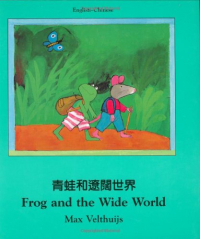 Frog is the wide world