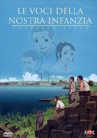 Le voci della nostra infanzia [DVD]= Furusato Japan