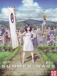 Summer wars [Videoregistrazione]