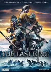 The Last King [VIDEOREGISTRAZIONE]