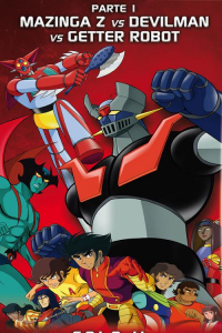 Super Robot movie collection 1