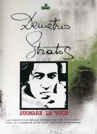 Demetrio Stratos