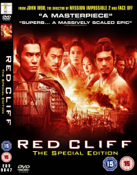 Red Cliff: the special edition