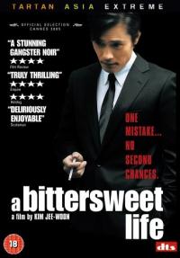 Bittersweet life [DVD]