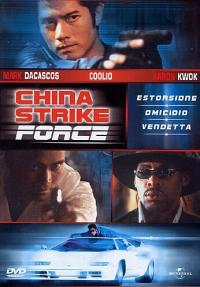 China strike force