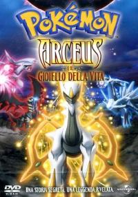 Pokemon. Arceus e il gioiello della vita