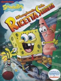 SpongeBob. All'inseguimento della ricetta segreta