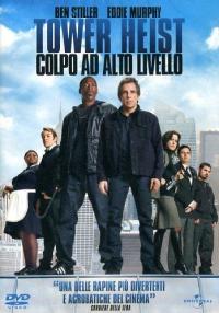 Tower heist [DVD] [: colpo ad alto livello]