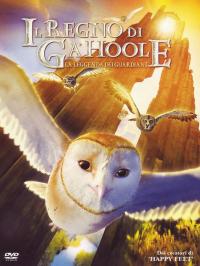 Il regno di Ga'Hoole [VIDEOREGISTRAZIONE]
