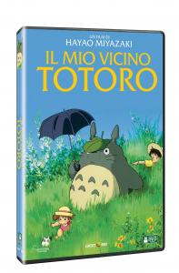 Il mio vicino Totoro [DVD]