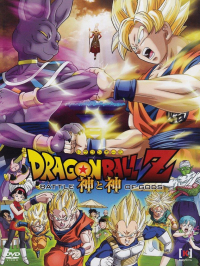 Dragon Ball Z [VIDEOREGISTRAZIONE]