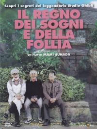 Il regno dei sogni e della follia [DVD]