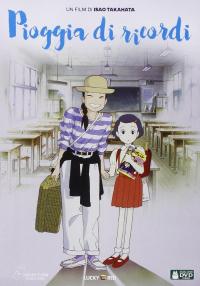 Pioggia di ricordi [DVD]