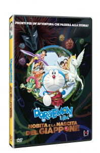 Doraemon, il film