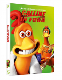 Galline in fuga [VIDEOREGISTRAZIONE]
