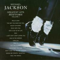 Greatest Hits History Volume I