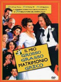 Il mio grosso grasso matrimonio greco [Videoregistrazione]
