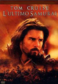 L'ultimo samurai [VIDEOREGISTRAZIONE]