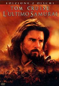 L' ultimo samurai