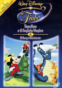Topolino e il fagiolo magico & Il drago riluttante