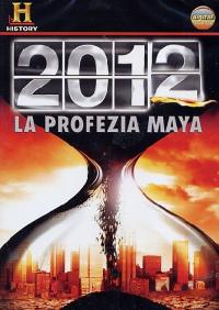 2012 [DVD]