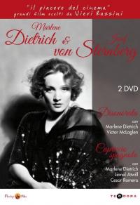 Marlene Dietrich & Josef von Sternberg [VIDEOREGISTRAZIONE]