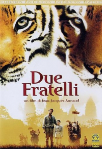 Due fratelli [DVD]