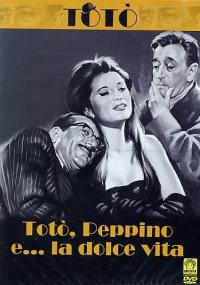 Totò, Peppino e... la dolce vita