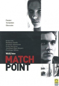 Match point [DVD]