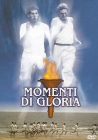 Momenti di gloria [Videoregistrazione] / regia di Hugh Hudson ; sceneggiatura di Colin Welland ; musiche di Papathaniassou Vangelis