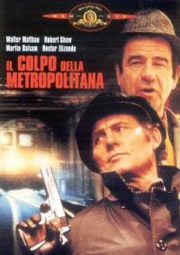 Il colpo della metropolitana [DVD]