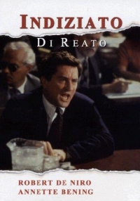 Indiziato di reato - DVD