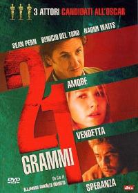 21 grammi [DVD]