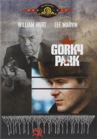 Gorky Park [VIDEOREGISTRAZIONE]