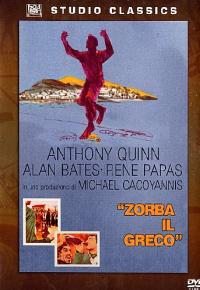 Zorba il greco [DVD]