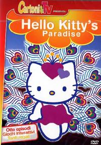Hello Kitty's Paradise 4 [DVD]