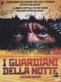 I guardiani della notte [DVD]