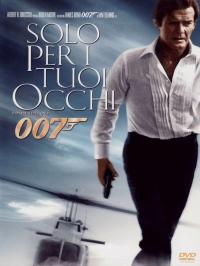 007. Solo per i tuoi occhi
