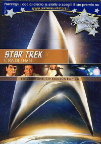 Star trek II [VIDEOREGISTRAZIONE]