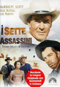 I sette assassini [DVD]