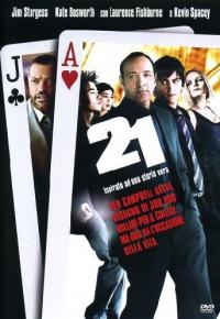 21 [DVD]