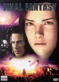 Final fantasy [DVD]