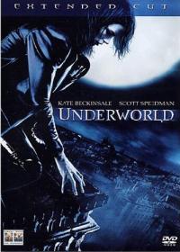 Underworld [DVD]