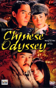 Chinese odissey