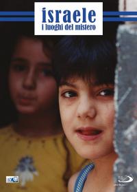 Israele. I luoghi del mistero - DVD