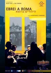 Ebrei a Roma [VIDEOREGISTRAZIONE]