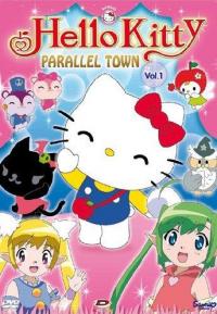 Hello Kitty : Parallel town. Vol.1