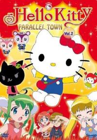 Hello Kitty : Parallel town. Vol.2